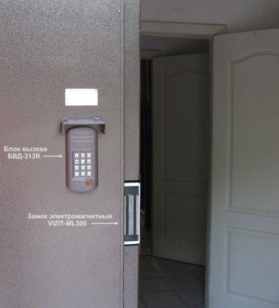 сколько стоит установить домофон на входную дверь